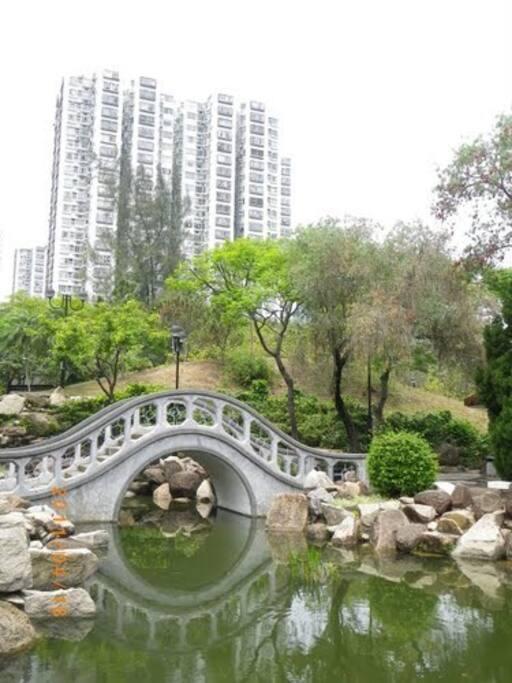 Shatin Park