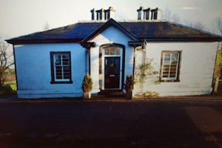 Tullich House - Dufftown - Pousada