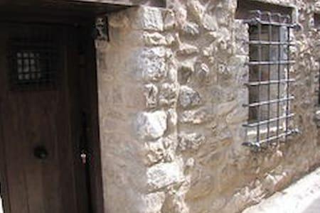 Apartament al peu del Cadi Moixero poble medieval - Bagà - Wohnung
