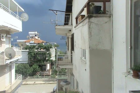 ROOM AVAILABLE AT A HOLİDAY RESORT  - Güre - Edremit