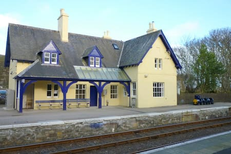 Helmsdale Station House - West Helmsdale - Lain-lain