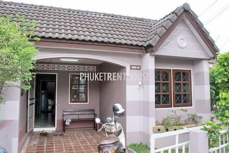 CAC 2 House, 2 Bedrooms, 2 KM. to Bangtao Beach - Phuket, Thailand