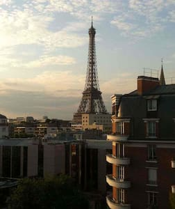 BEST VIEW, 5 min to Eiffel Tower