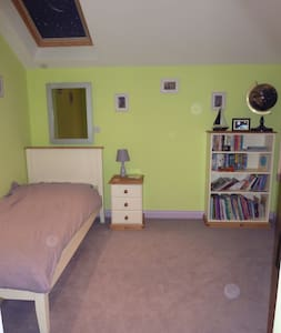 Comfy Single Room - pleasant house - Dom
