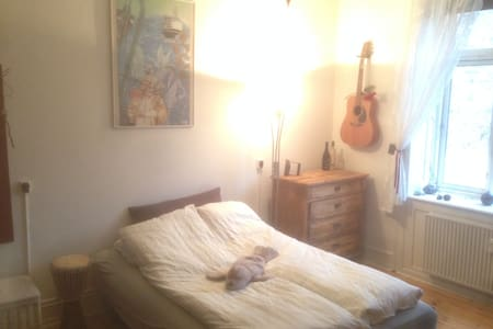 Private room in the center of Frederiksberg! - Frederiksberg - Apartment