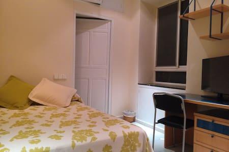Very central , Reception 24h, Wifi  - Alicante