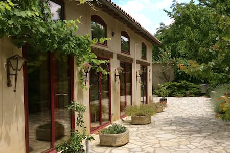 Gîte ROSES & ARC en CIEL - Mauzac - Apartamento