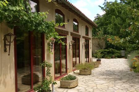Gîte ROSES & ARC en CIEL - Mauzac - Huoneisto