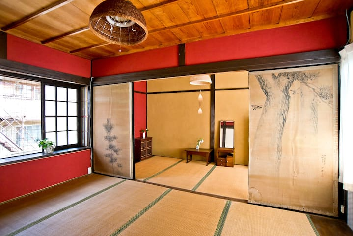 Walk to Kinkakuji ! Japanese House! 30nights MIN