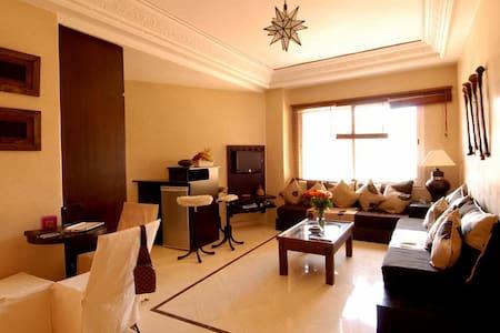 Appartement Atlas - Centre Guéliz - Marrakesh - Appartement