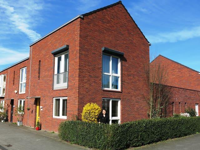 Trawangan House - Utrecht - Ház