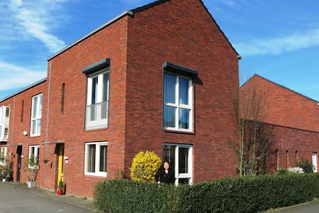 Trawangan House - Utrecht - Haus