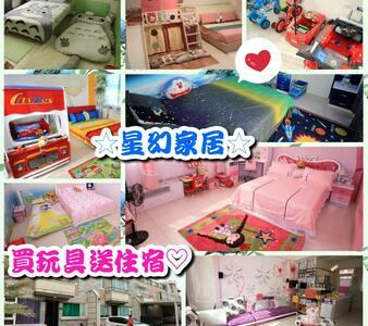 【浪漫城堡】粉紅爆表 星幻親子城堡