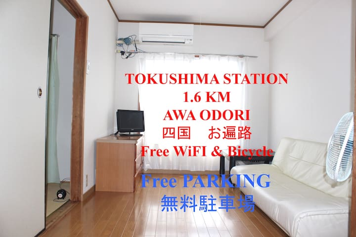 Tokushima station 1.6km entire apartment 徳島大学 500m