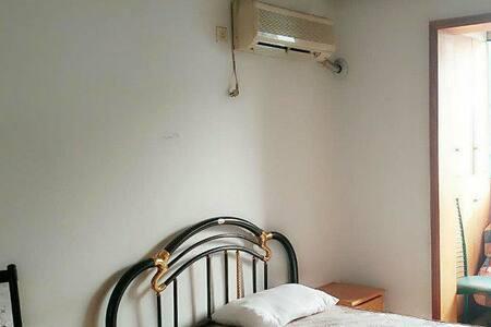 温暖的家 - Pequim