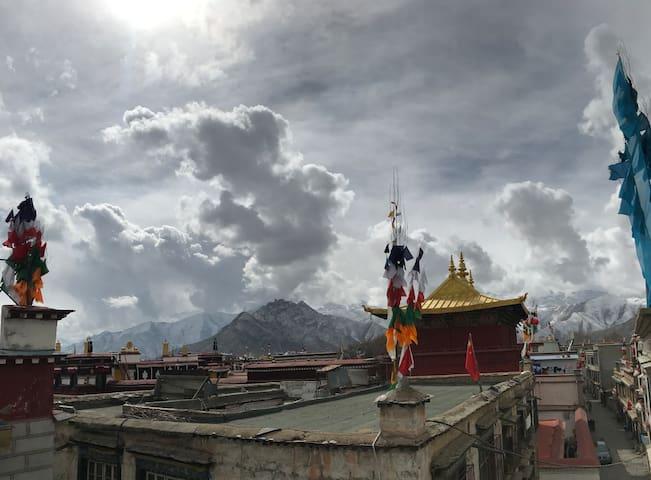 和日月·会天下 - Lhasa - Dormitorio