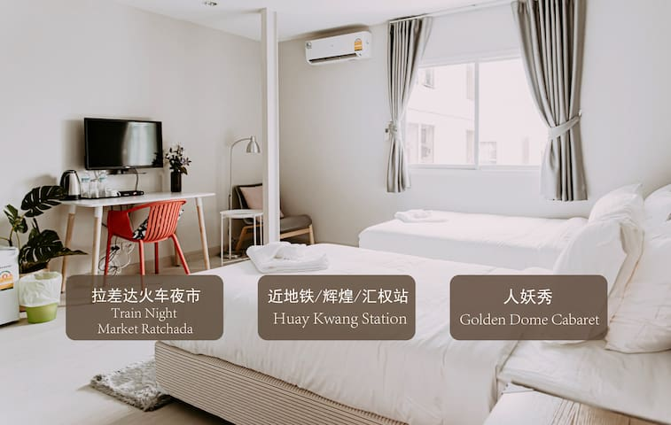 Ratchada Exclusive Inn/2-pax room/theme park
