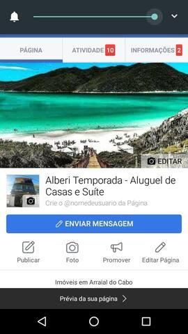 Suite AlberiTemporada