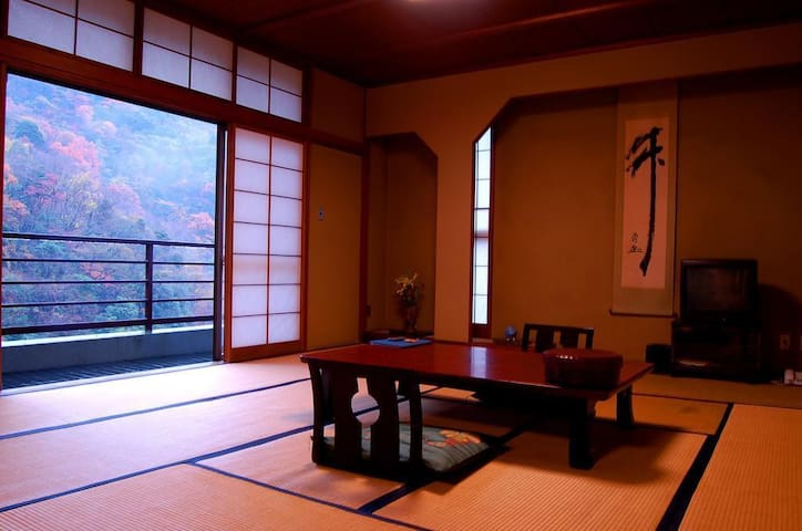 Hakone / Private outdoor bath and Japanese Style Bed Room【From 2 pax】【With meal】