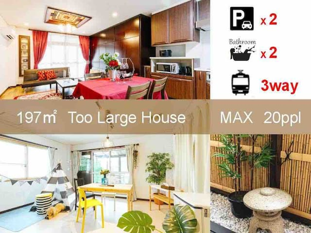 MAX 20 people■Big house■2 Parking■2 Bath room
