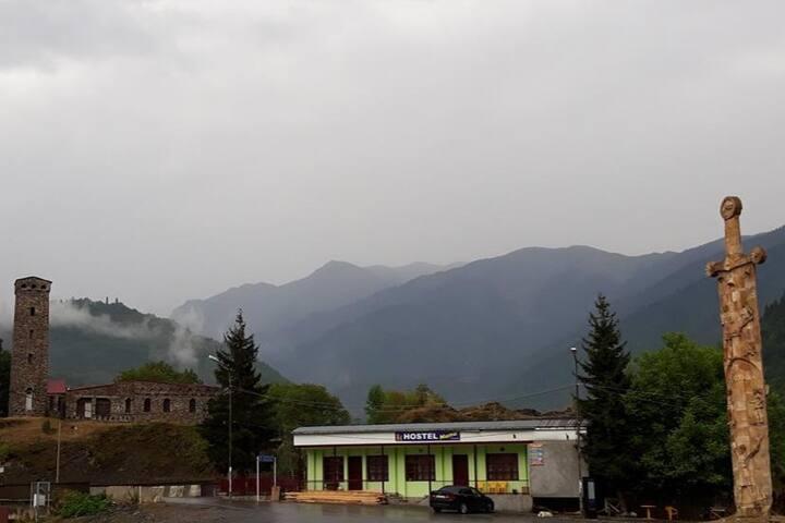 Racha-Lechkhumi and Lower Svaneti