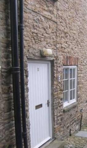 Cottage in North Yorkshire - Richmond - Dům