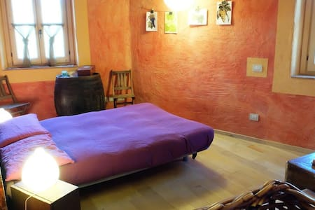Galbusera Bianca - Stanza delle Vigne - Rovagnate - Bed & Breakfast