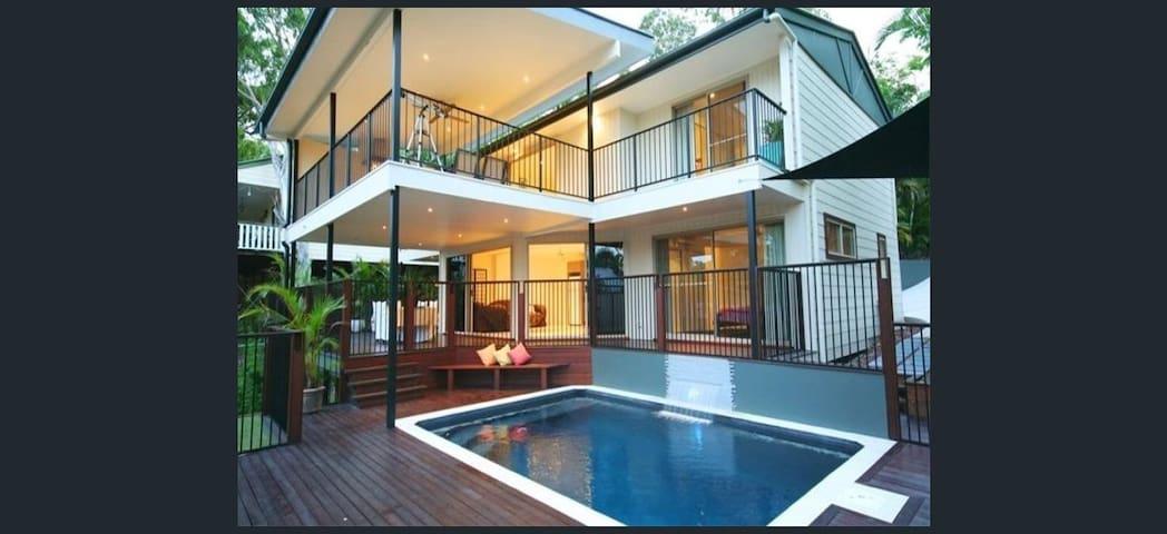 The Nort Resort Beach House - 布德林姆(Buderim) - 獨棟