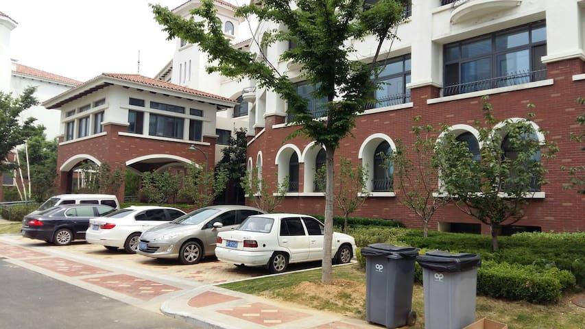 中国最适宜人类居住城市-烟台的海景花园洋房-南山南北海北 - Yantai - Apartment