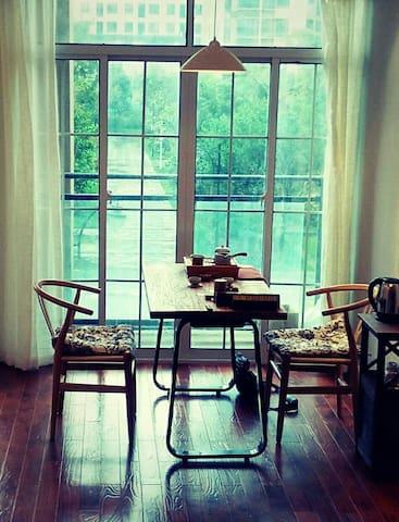 和你一起虚度时光 - Chongqing - Apartmen
