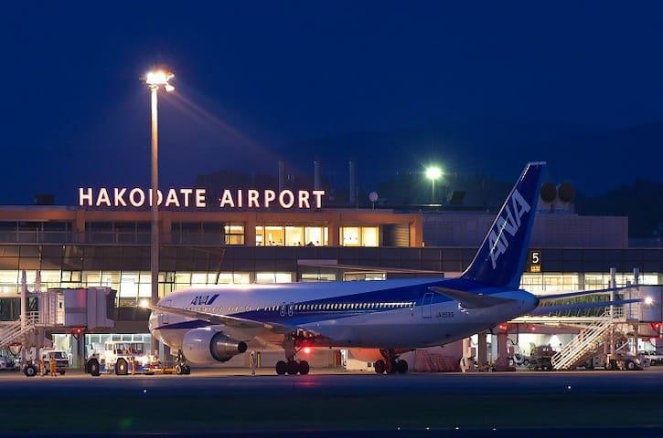 Best location! Airport 5min - 函館市 - Hus