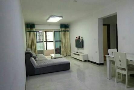 欢迎入住 - Wohnung