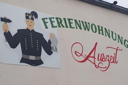"""FEWO """"Auszeit"""" - Alte Backstube"""