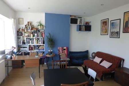 Cosy flat near the center - Сен-Жиль