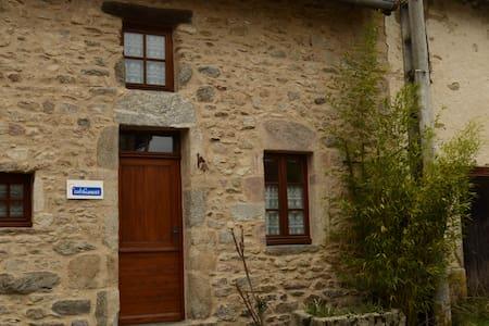 Gîte du Hérisson - Saint-Hilaire-le-Château - Ev