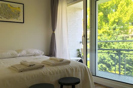 PARK SUITE private place in beautiful location - Amsterdam - Huis