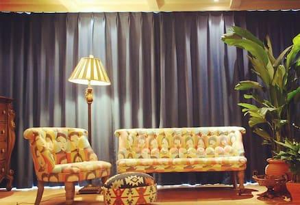 吾丽·六和源·星辰 西湖景区钱塘江畔的舒适居所 - Hangzhou - Apartament