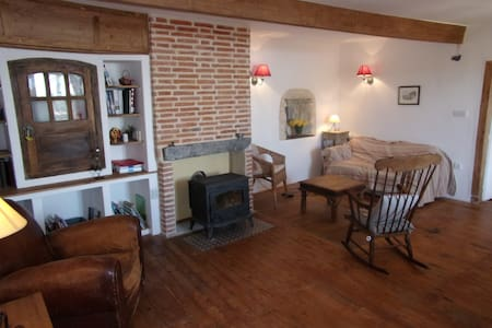 Maison chaleureuse et familiale au calme - Chidrac - 獨棟