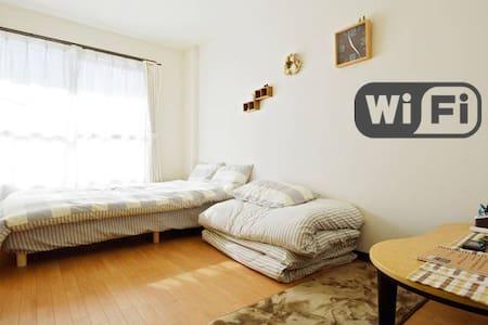 2min Namba(難波)FREE portable WiFi!! - Apartmen