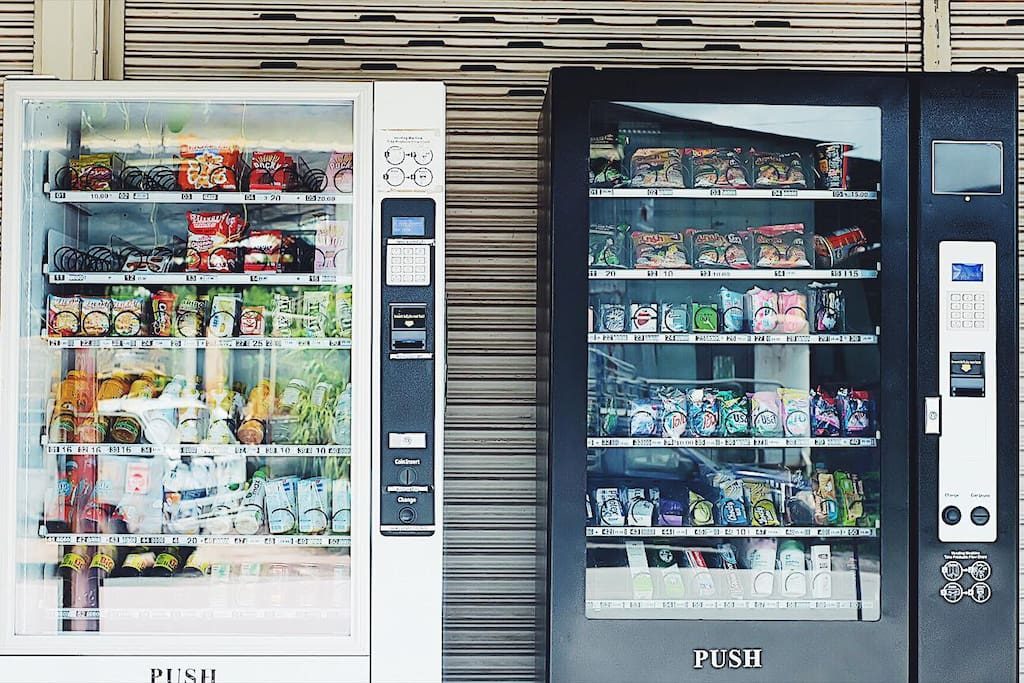 Vending Machine 24/7