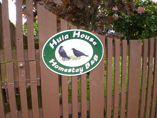 Huia House Homestay, a friendly, helpful place