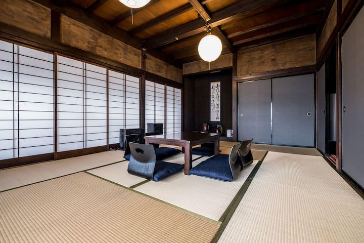 CLASSIC JAPAN LIVING Miura-ya