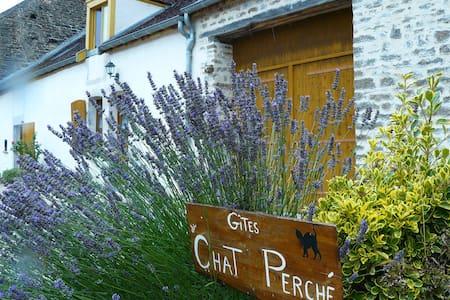Gîte des Petites Souris - Vic-des-Prés - Casa
