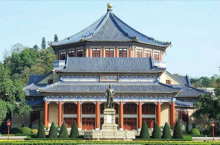Sun Yat Sen Memorial and Hall