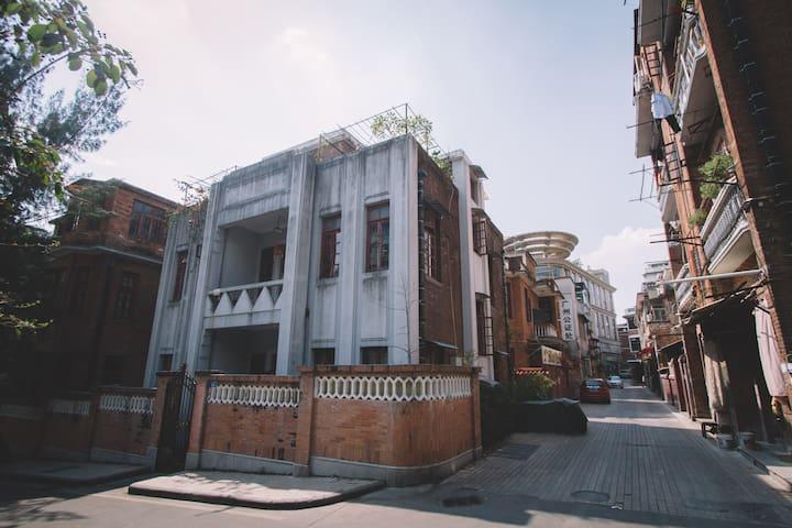 怀旧民国别墅老宅 ---- 像本地人一样生活 邂逅东山 - Guangzhou - Villa