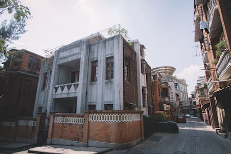 怀旧民国别墅老宅 ---- 像本地人一样生活 邂逅东山 - Guangzhou