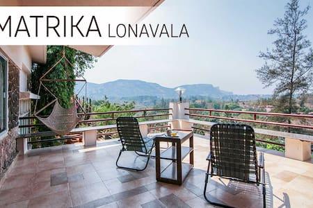 Matrika - Private Villa near Della in Lonavala - Vila