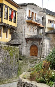 The home of diplomacy - Gjirokaster