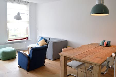Westerpark - lovely 2 ps apartment - Amsterdam - Apartment