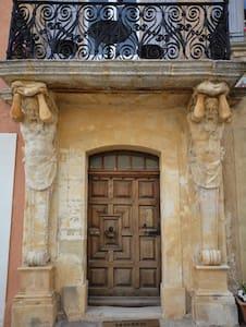 Les Atlantes de Provence - Saint-Saturnin-lès-Apt - 獨棟